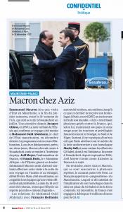 بعد عقدين من الزمن رئيس فرنسا يزور موريتانيا (تفاصيل)