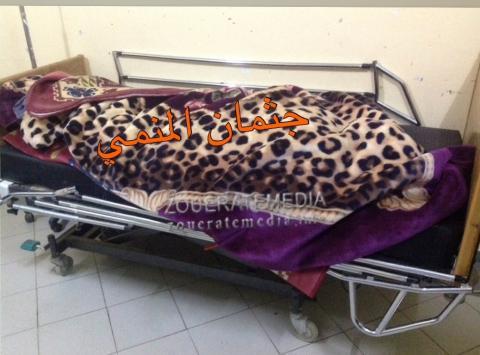 وفاة منمي بشكل مفاجئ شمالي مدينة ازويرات