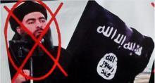 """تنظيم """"داعش"""" يجلد من يدعي مقتل زعيم التنظيم الإرهابي"""