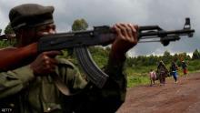 """""""ماي ماي سيمبا"""" تختطف صحفية أميركية في الكونغو الديموقراطية"""