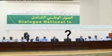 توقع حوار جديد بمشاركة الجميع في موريتانيا (تفاصيل)