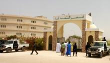 نواكشوط: محاكمة متهمين بمحاولة تهريب مخدرات من موريتانيا لإسرائيل