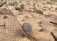 موريتانيا: الكشف على مكان دفن ضحايا 1962(تفاصيل)