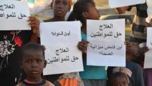 نواكشوط/ حمّى فيروسية تجتاح تيارت ودار النعيم (تفاصيل)