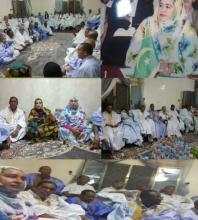 باركيول: مبادرة بنت عبد العزيزتطالب بمأمورية ثالثة(تفاصيل)