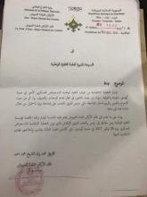 الفريق محمد ولد الغزاوني: يهنئ قناة الموريتانية