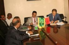 توقيع اتفاق موريتاني صيني لترميم مستفى الصداقة في نواكشوط