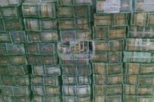 نواكشوط:فقدان 2700000 مليون أوقية في عملية سطو على بنك تجاري الليلة البارحة