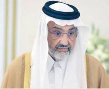 قطر تجمد أرصدة احد أفراد الأسرة الحاكمة في قطر