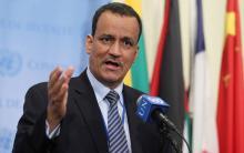 اليمن: جولة جديدة لولد الشيخ بشأن السلام